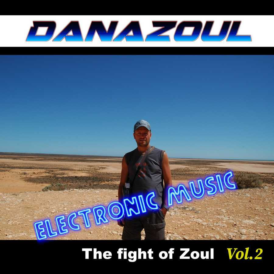 The fight of Zoul by Danazoul Electronic Music